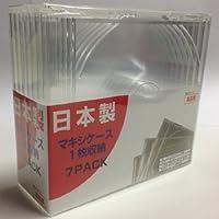 日本製 (MIJシリーズ) マキシケース1枚収納 7PACK / クリア