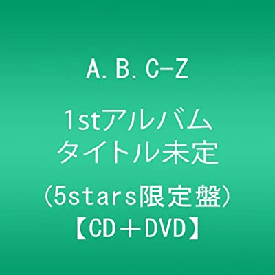 from ABC to Z(5stars限定盤)をamazonでチェック★