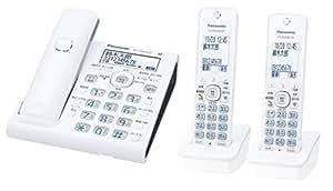 パナソニック デジタルコードレス電話機 子機2台付き スマホ連動 Wi-Fi搭載 VE-GDW54DW-W
