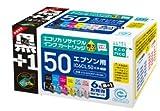 ecorica エプソン用リサイクルインク 6色パック+ブラックインク1本IC6CL50+ICBK50互換 ECI-E506P+50BK
