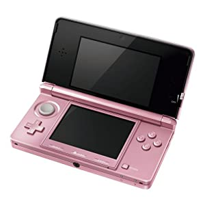 Nintendo 3DS - Konsole