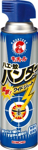キンチョール ハエ・蚊ハンター 500mL (防除用医薬部外品)