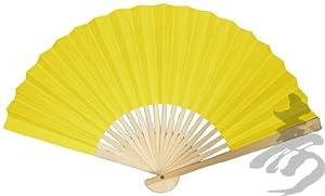 """9"""" Yellow Paper Hand Fan w/ Beige Organza Bag (10 PACK)"""