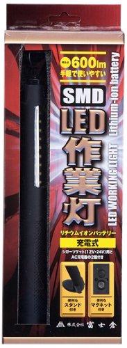 富士倉 SMD LED作業灯 充電式 DN-029
