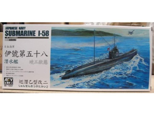 AFV Club 1:350 - Japanese submarine I-58 - AFVSE73507