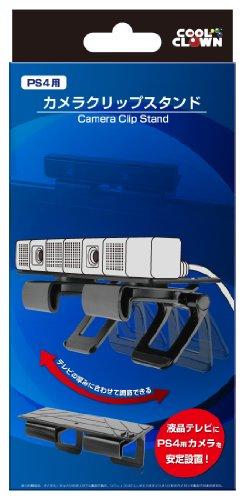 (PS4用) カメラクリップスタンド