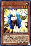 ギアギアーノ Mk-Ⅲ ウルトラレア 遊戯王 デュエリストセット Ver.マシンギア・トルーパーズ ds14-jpms2