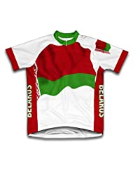 Belarus Flag Short Sleeve Cycling Jersey for Women