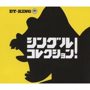 シングル コレクション!(初回限定盤A)(DVD付)