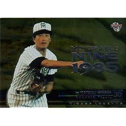 BBM2013 タイガース・レジェンド MEMORABLE NINE 1985 No.MN6 平田勝男