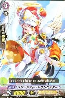 カードファイト!!ヴァンガード/トライアルデッキ/聖域の光剣士/TD01/012/TD/スターダスト・トランペッター