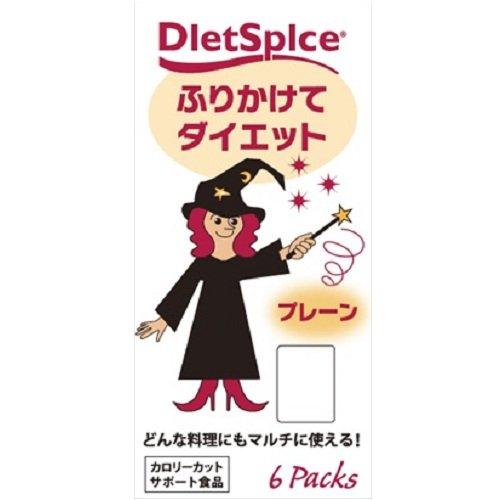 ダイエットスパイス プレーン 6包