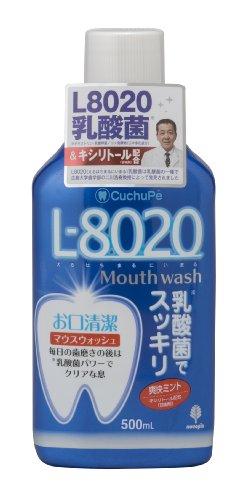 紀陽除虫菊 マウスウォッシュ クチュッペL-8020 爽快ミント 500ml