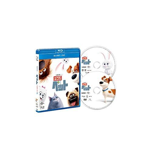 【早期購入特典あり】ペット ブルーレイ+DVDセット (キーチェーン付き) [Blu-ray]
