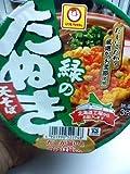 「北海道限定」 マルちゃん 緑のたぬき (天そば)101g×24個