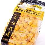 【花畑牧場】濃厚チーズポップコーン ラクレット
