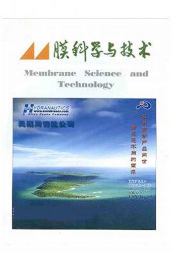 Mo Ko Hsueh Yu Chi Shu = Membrane Science and Technology