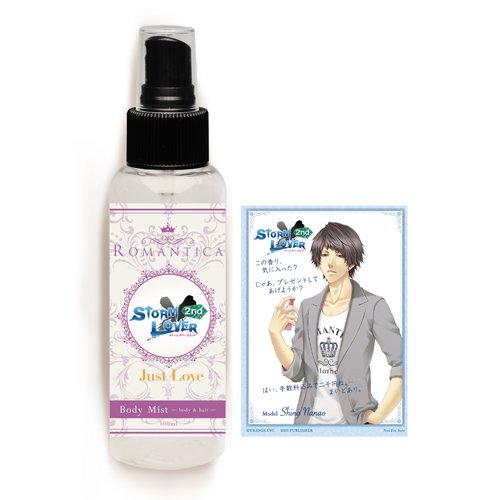 STORM LOVER2nd Fragrance Body Mist 椎名描きおろしイラストカード付き