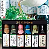 ジュレ寒天 おおいた産ぽん酢ドレッシング(YCJ-30)