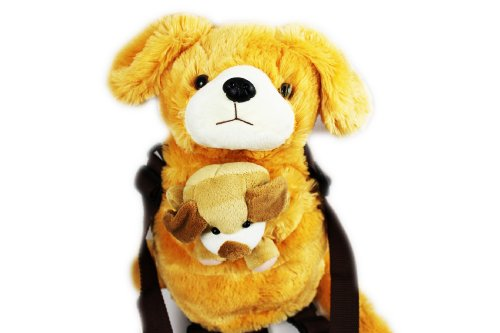 Cuffu DOG STUFFED ANIMAL for Children , Perfect Gift Idea for Age 3-10