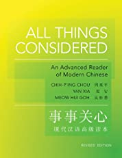 All Things Considered: (Revised Edition) (The Princeton Language Program: Modern Chinese)