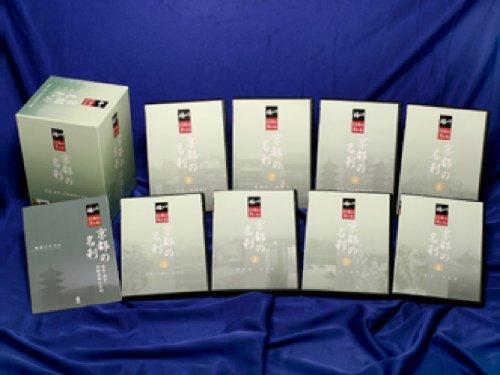 極める・日本の美と心 京都の名刹 全8巻 洛西・洛中・京都南部の名刹 [DVD]