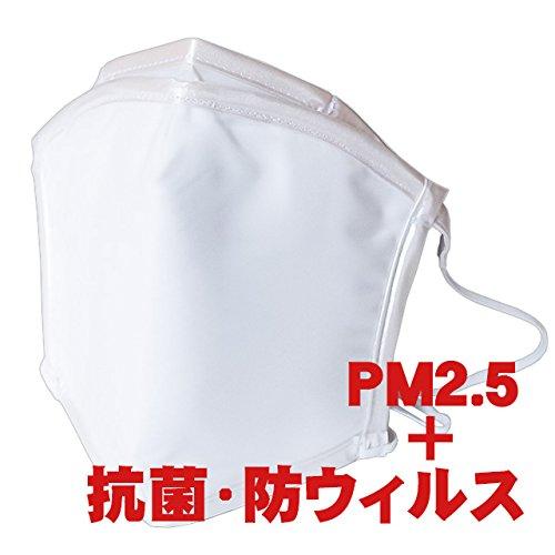 テレビ・新聞で話題 最高級 超高性能 マスク ピッタリッチ PM2.5 + 抗菌 ・ 防ウィルス 再利用可能ホワイト無地 ((4)耳掛け:L(大人男性向け))