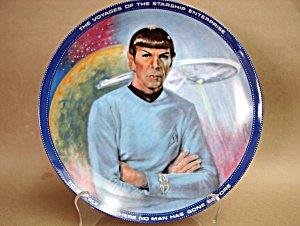 Cheap Star Trek - Spock Commander Collector Plate Review  sc 1 st  Dinner Plates & Dinner Plates: Star Trek - Spock Commander Collector Plate