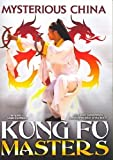 echange, troc Mysterious China - Kung Fu Masters [Import anglais]