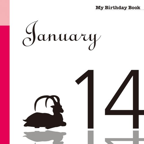 1月14日 My Birthday Book