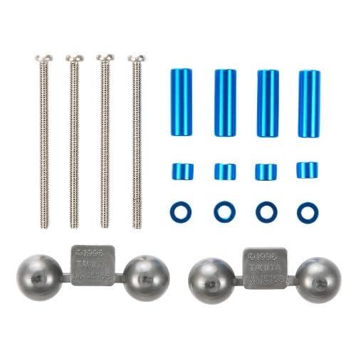 アルミスペーサーセット (12mm、3mm、1.5mm 各4個) (ブルー) 94753 (ミニ四駆限定シリーズ)