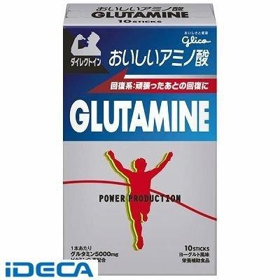 CN35702 おいしいアミノ酸グルタミン
