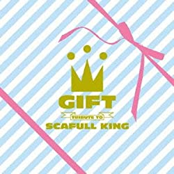 SCAFULL KING