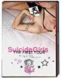 Suicide Girls - The First Tour [DVD]