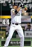 オーナーズリーグ ウエハース版 OL17 ST 柳田 悠岐/ソフトバンク(外野手) OL17-C011