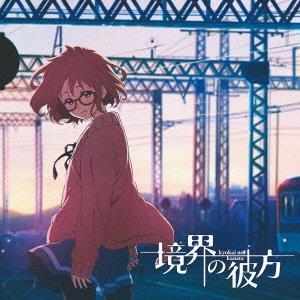 Minori Chihara 茅原実里 – 境界の彼方 Kyoukai no Kanata (FLAC)