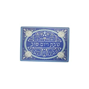 Challah Tray with Blue Jerusalem and Floral Pattern in Reinforced Glass (2 Units)