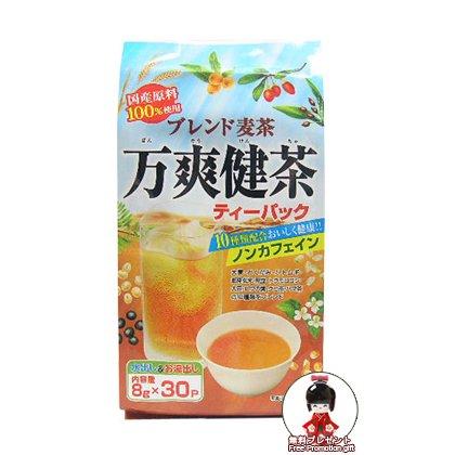 Tiny Tea Your Tea