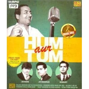 Hum Aur Tum-Mohammed Rafi First Time On MP3 Tere Is Pyar Ka Shukriya (Jeetendra/Joy Mukherjee/Biswajeet)