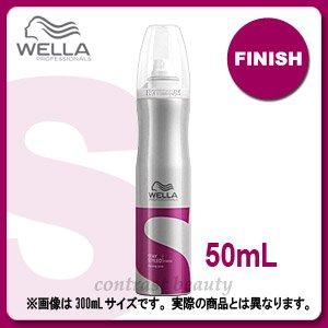 ウエラ FINISH ステイスタイルド スプレー50ml ウエラ プロフェッショナルスタイリング