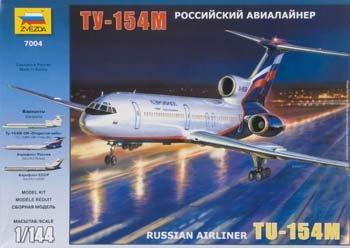 Tu-154M Russian Medium Range Passenger Jet 1/144 Zvezda