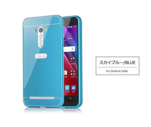 ZenFone Selfie ZD551KL ケース アルミバンパー ZD551KL 背面パネル バックパネル付き シンプルでおしゃれ ゼンフォンSelfie メタルフルカバー ZD551KL-R72-T51014 (スカイブルー)