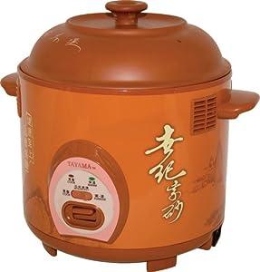 Amazon.com | Tayama Clay Pot Rice Cooker 5 Cup: Home