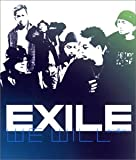 EXILE「We Will~あの場所で~」