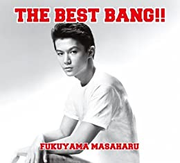 THE BEST BANG!!(Best inst集6曲CD付)(DVD付)(初回限定盤)