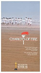 Chariots of Fire [VHS]