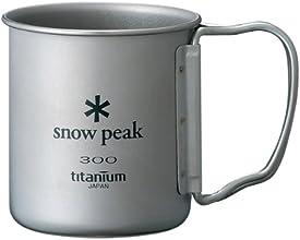 スノーピーク(snow peak) チタンシングルマグ 300 フォールディングハンドル MG-042FHR