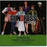 「GUNDRESS」 サウンドトラックス
