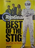 Top Gear - Best of the Stig