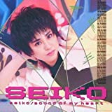 TRY GETTIN' OVER YOU♪SEIKOのジャケット